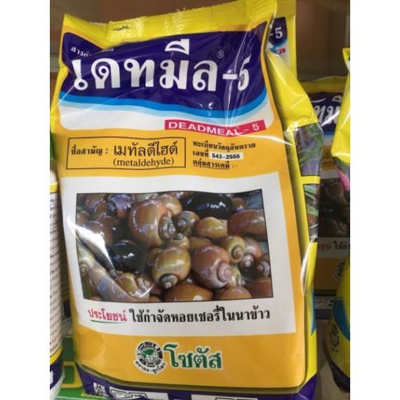Bả mồi diệt ốc Thái Lan -...